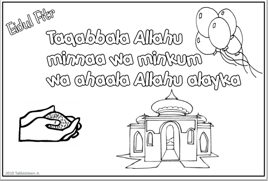 muslim holidays coloring pages - photo#12