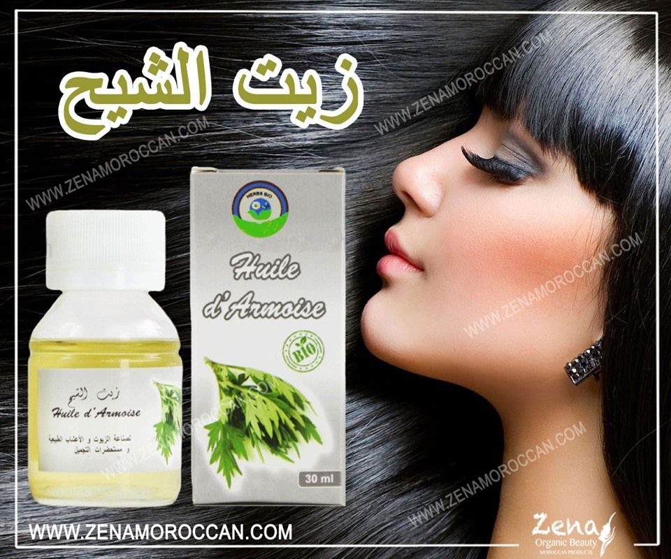 زيت الشيح للبشرة و الشعر Herbs For Hair Argan Hair Serum Beard Growth Oil