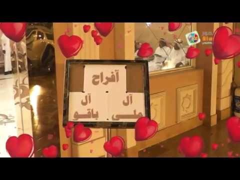 حفل زفاف المهندس / محمد بن عبدالله مليّ