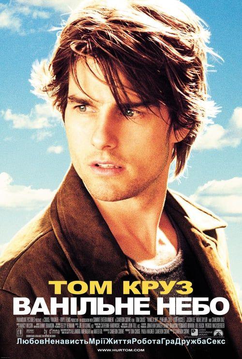Vanilla Sky 【 FuII • Movie • Streaming | Tom cruise ...Cameron Diaz Imdb Movie