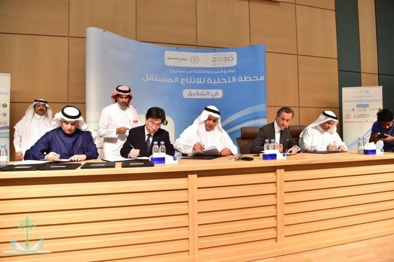 ألمار لحلول المياه توفر المياه المحلاة لأكثر من مليون وثمانمائة شخص في المملكة الشعابي عبدالله الشعابي عقارات الطائف عقارات Real Estate Talk Show Estates