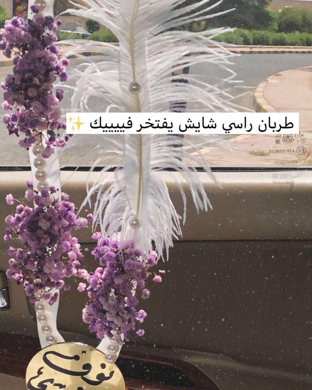 حكايات غين تخرج خريجات 2018 توزيعات زواج توزيعات مميزة ورد زهور Kuwait Kuwaitcity Kuwaitgirls Kuwaitlife Gifts Flowers هديه هدايا جوديفا عدستي