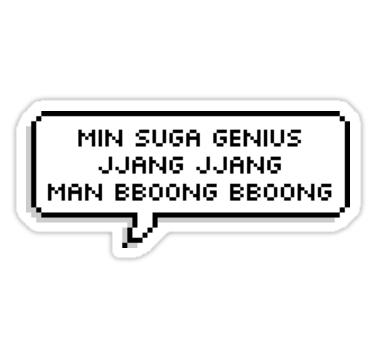 YOONGI : MIN SUGA GENIUS' Sticker by hslim | Sticker in 2019