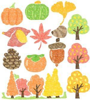 かわいい紅葉や秋の味覚イラスト無料素材 秋イラスト 11月イラスト どんぐり イラスト
