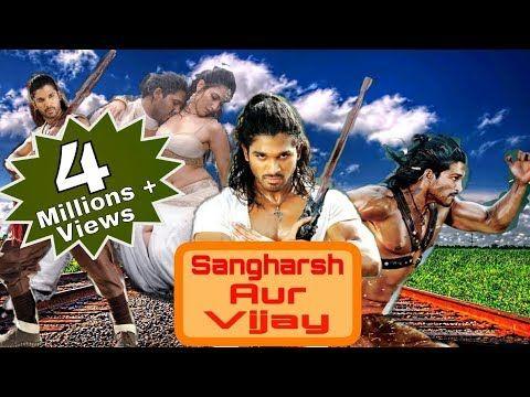 Badrinath hindi allu arjun full movie