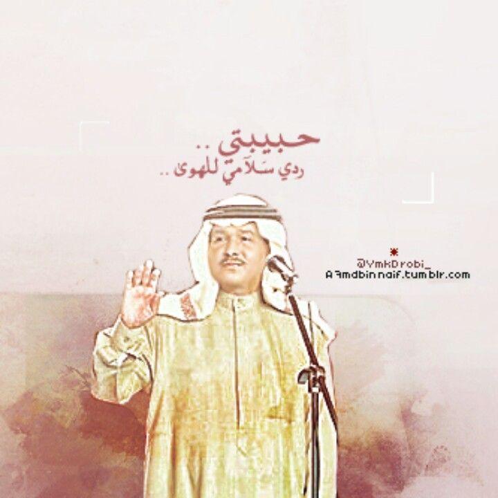 محمد عبده Photo Quotes Aurora Sleeping Beauty Sing To Me