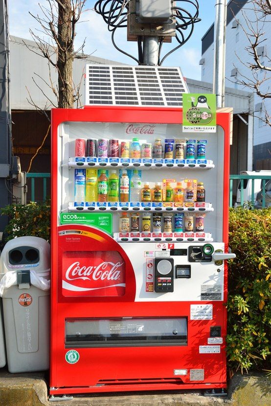 technology Solar powered vending machine!! The wise use ...