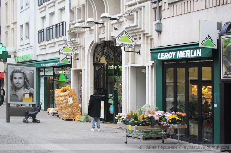 Leroy Merlin в оригинале Paris Street Street View E Paris