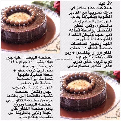 الخشخش Cookout Food Baby Food Recipes Food Receipes