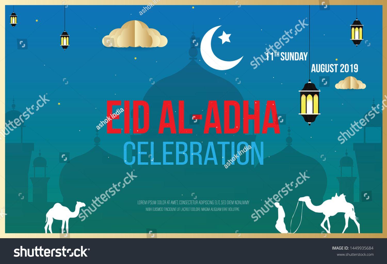 Eid Mubarak Greeting Card Illustration Ramadan Kareem Vector For