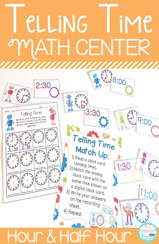 1MD3 Telling Time Math Center Telling time, Math and Differentiation