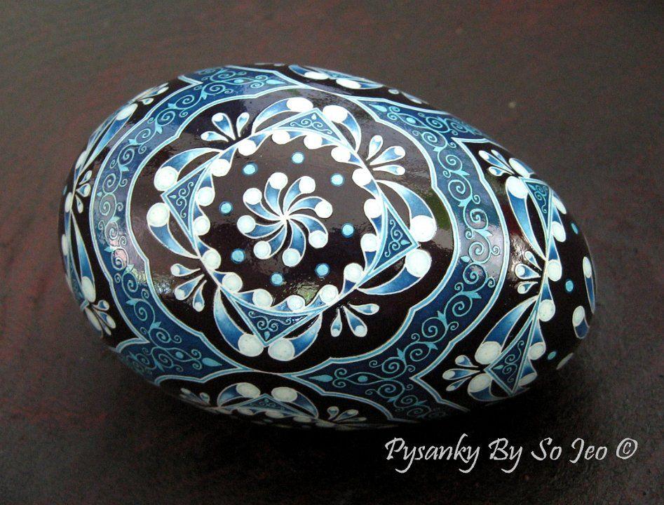 Blue Circles Ukrainian Easter Egg Pysanky By So Jeo