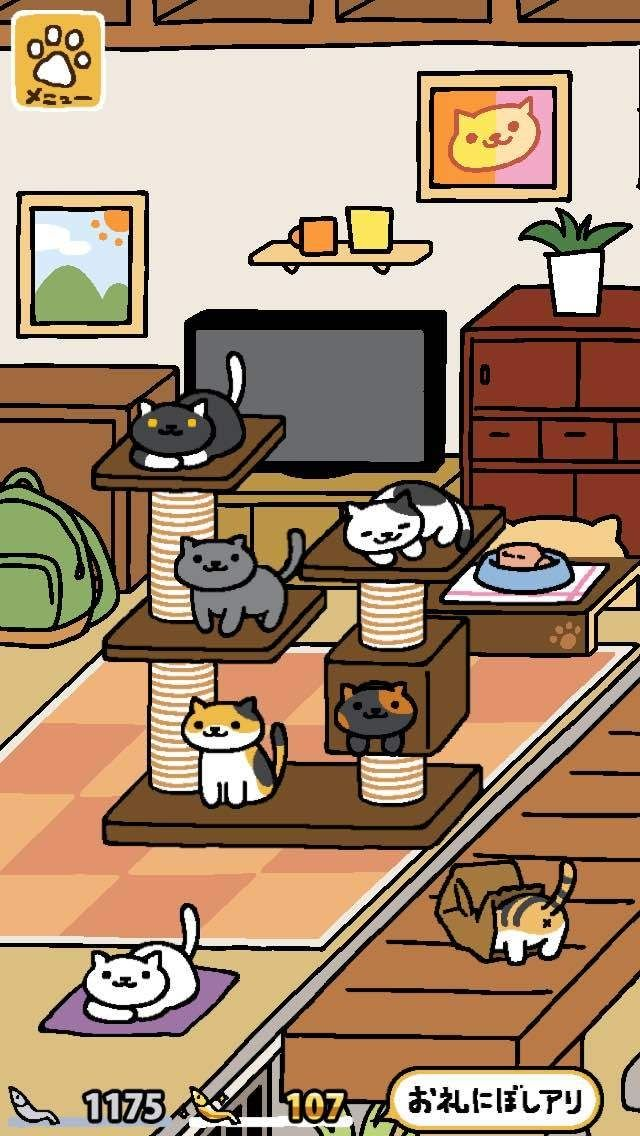 Science Says It's OK to Be Addicted to the Cat-Collection Game 'Neko Atsume'