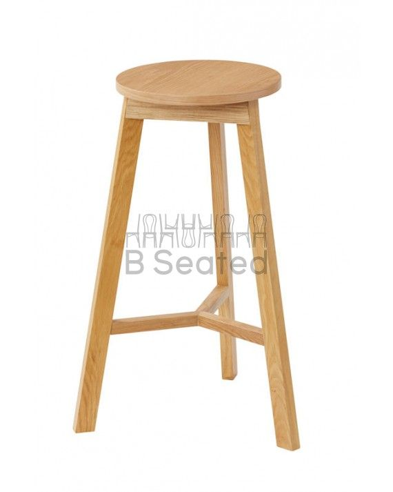 Cool Heath Stool Kd Home Furniture Commercial Furniture Inzonedesignstudio Interior Chair Design Inzonedesignstudiocom