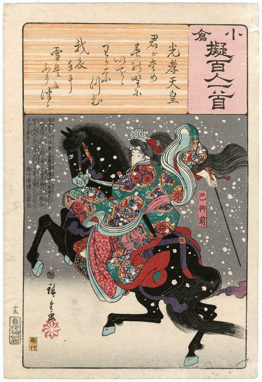 A Man on Horseback in the Snow Japanese Woodblock Print by Utagawa Hiroshige