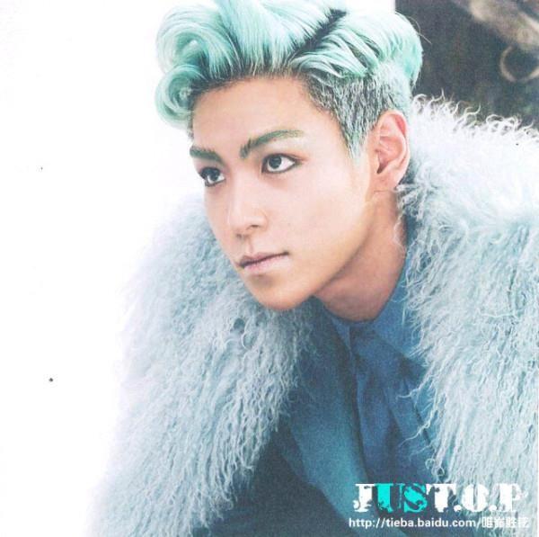 Choi Seung Hyun Blue Hair