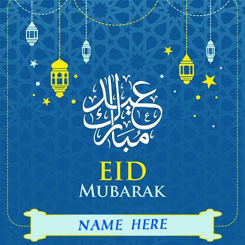 Ramzan Eid Mubarak 2019 Advance Images Download With Name Online