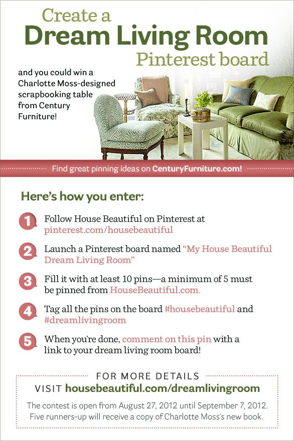 Create a Dream Living Room @House Beautiful Pinterest contest