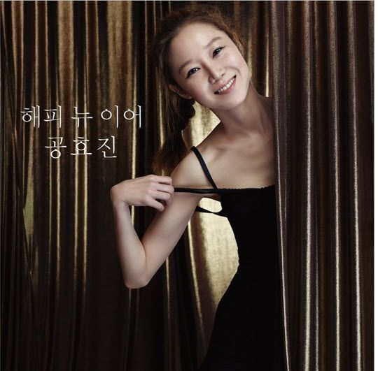「LEE JONG SUK」おしゃれまとめの人気アイデア|Pinterest|Irene