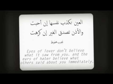 Hqdefault Jpg 480 360 Inspirational Quotes Quotes Arabic Quotes