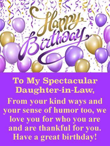 Fun Balloons Happy Birthday Card For Daughter In Law Birthday Greeting Cards By Davia Birthday Wishes For Daughter Happy Birthday Daughter Birthday Daughter In Law
