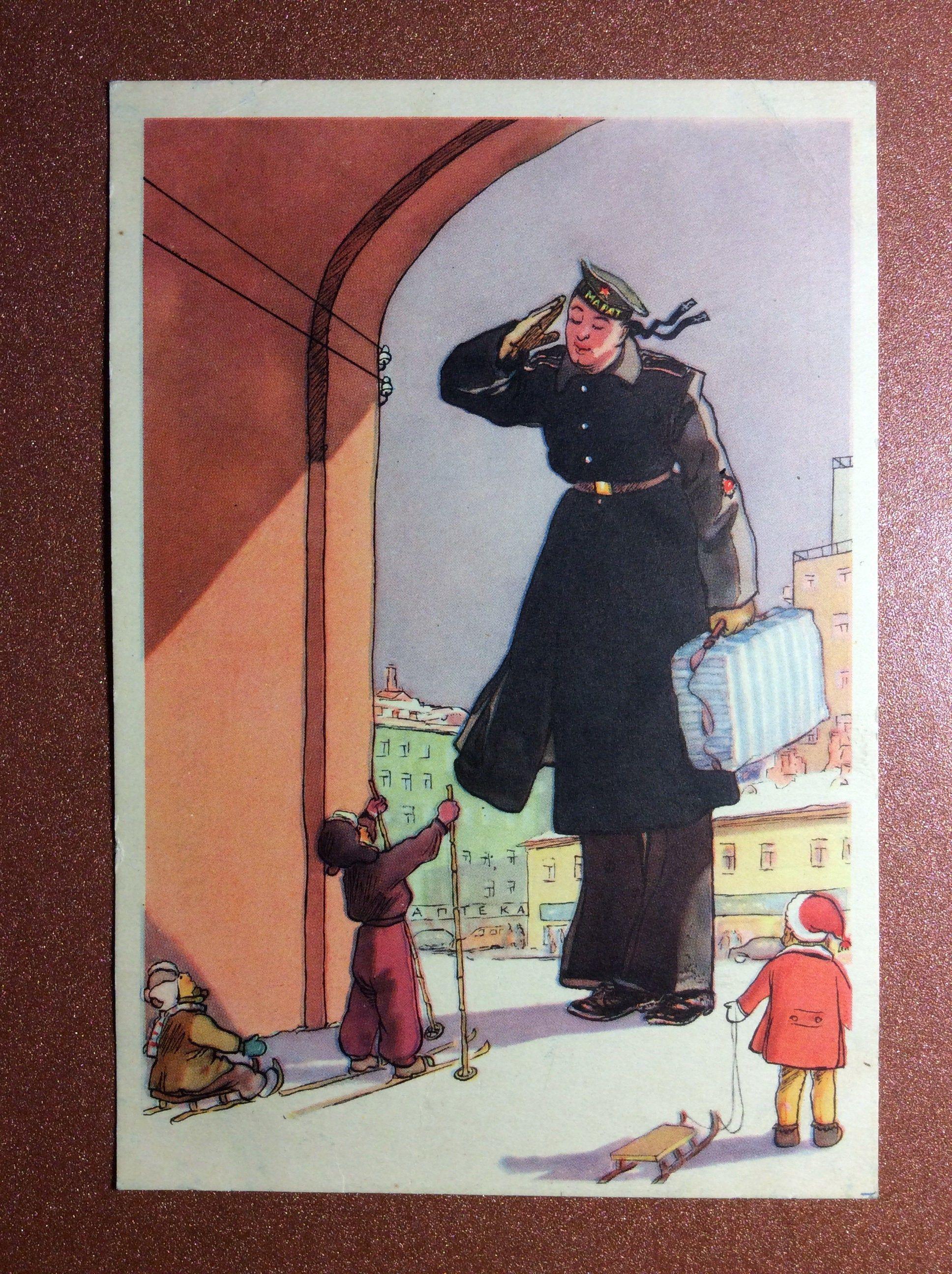 RARE Vintage USSR Russian unused postcard 1955 Russian