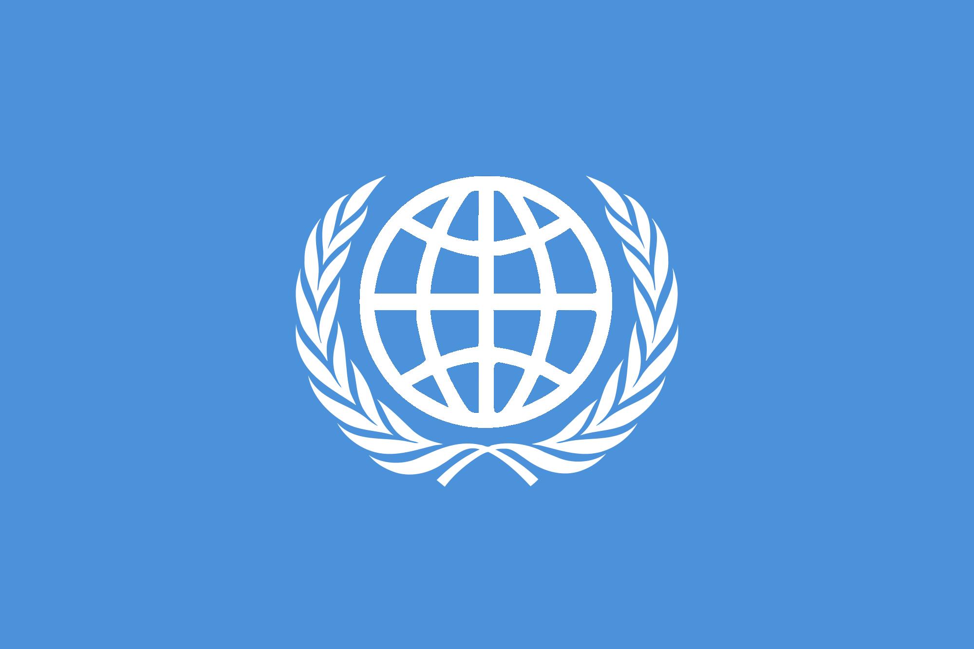 The World Bank 1945 Company Logo Messenger Logo Flags Of The World