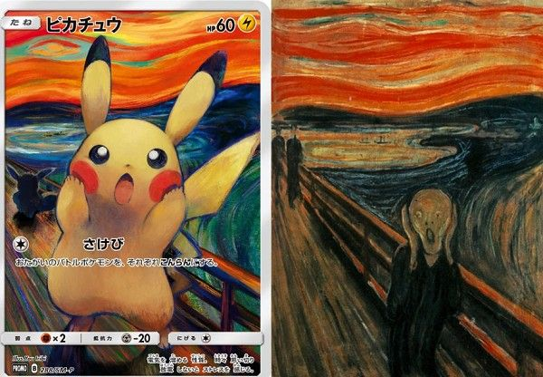 Pokemon Company released a set of cards based on Edward Munchs iconic painting The Scream -The Poke