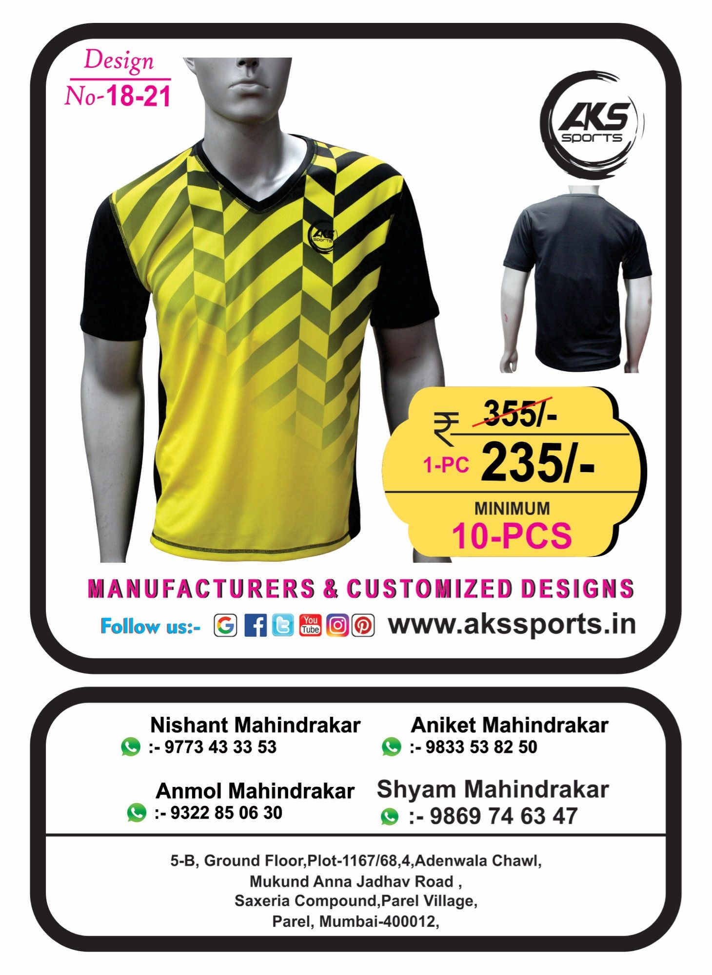 Yellow   Black front full sublimation Print Sports T-Shirt. Fabric -  Polyester (dry-fit 552831fda57