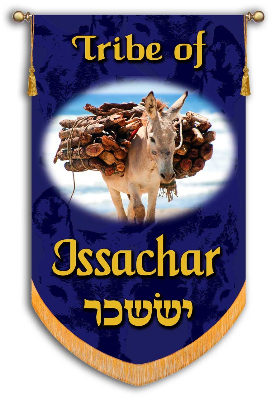 Tribes Of Israel Tribe Of Issachar Printed Banner Con Imagenes