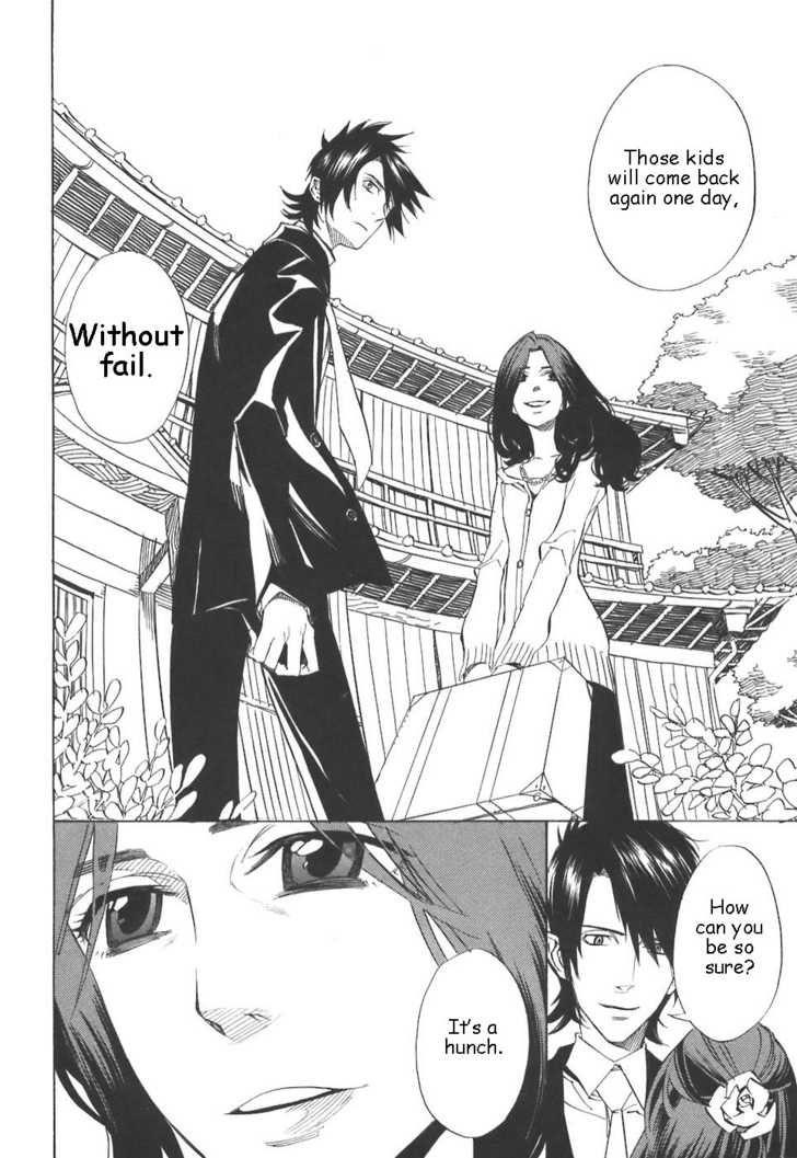 Nabari no ou 30 page 9 nabari manga pages anime