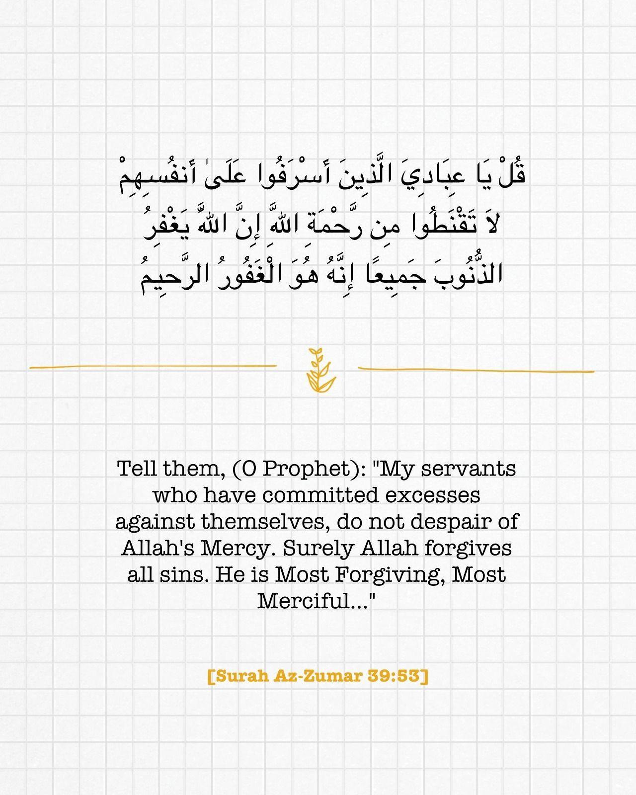 Quran 39 53 Allah Forgives All Sins Allah Quran Islamic Quotes