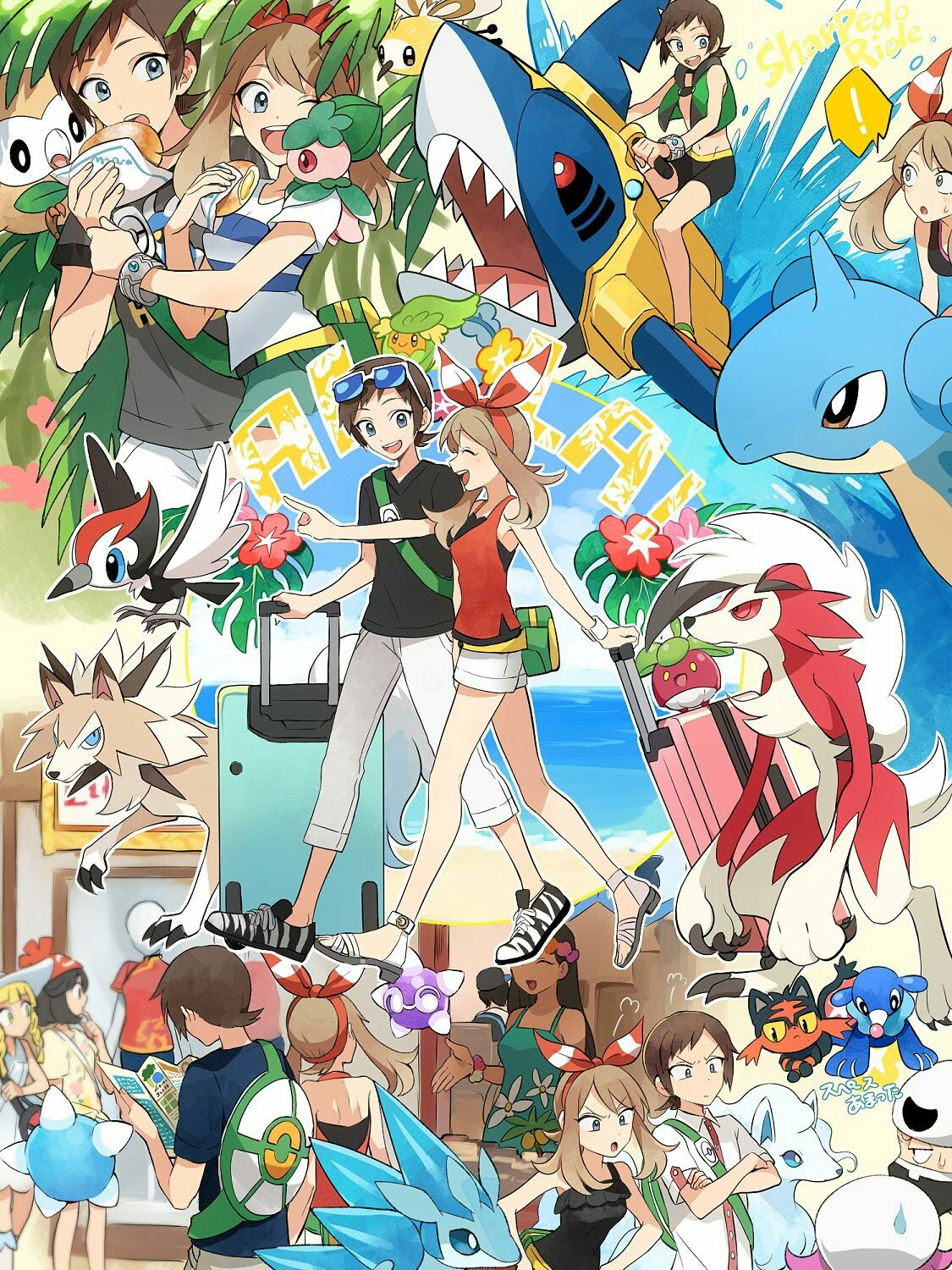Ruby and sapphire at alola Pokemon ruby and sapphire