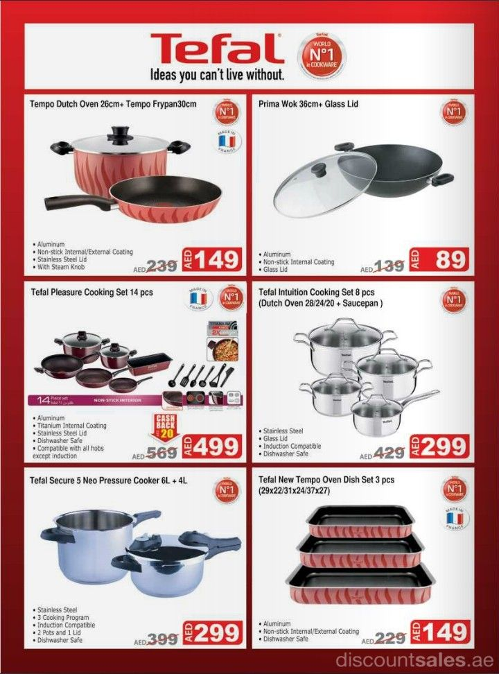 Tefal Kitchen Wares Special Offer ...