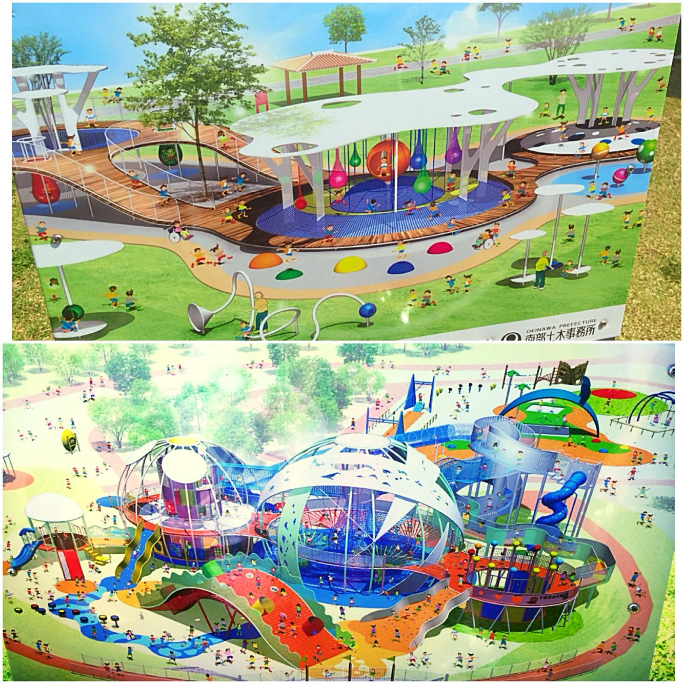 Blueprint of the 2 new kids parks getting build at peace memorial blueprint of the 2 new kids parks getting build at peace memorial park first one malvernweather Choice Image