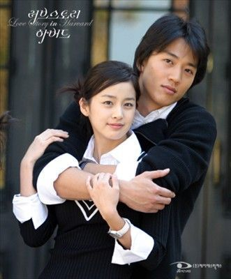 2006 Love Story in Harvard - Kim Rae Won & Kim Tae Hee
