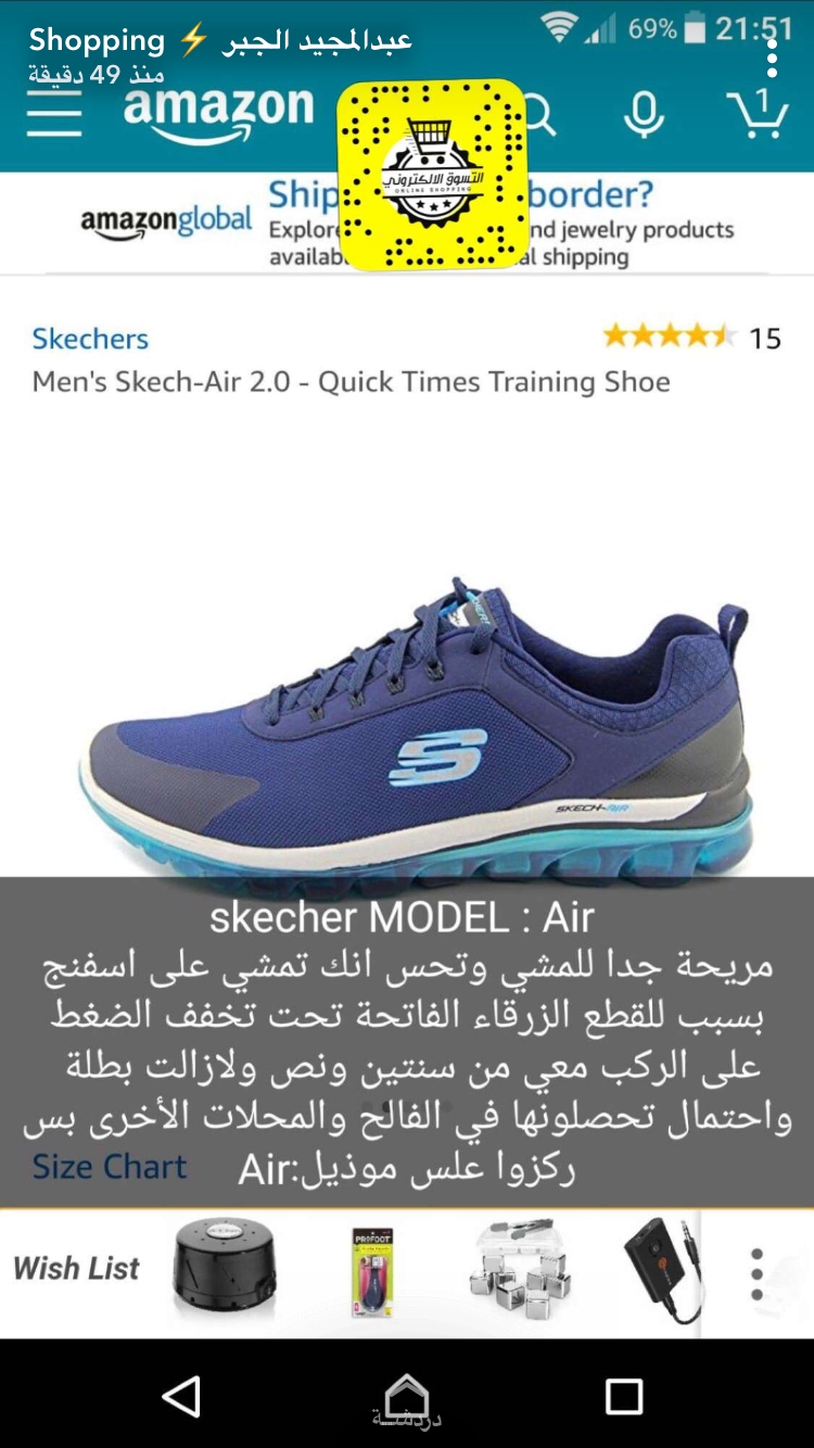 Pin By Zooz On معلومه Amazon Online Shopping Training Shoes Shopping