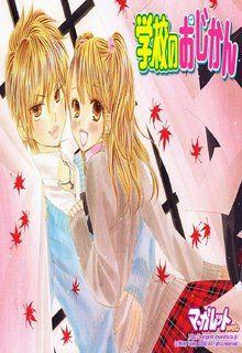 Gakkou no Ojikan! Manga Español, Gakkou no Ojikan! Capítulo 44 - Leer Manga en Español gratis en NineManga.com