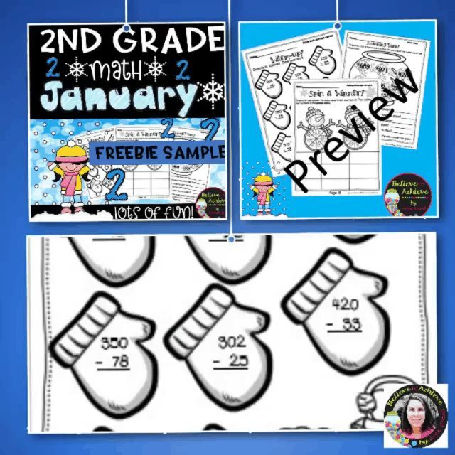 2nd Grade Math for January FREEBIEPlease enjoy these two pages from ...
