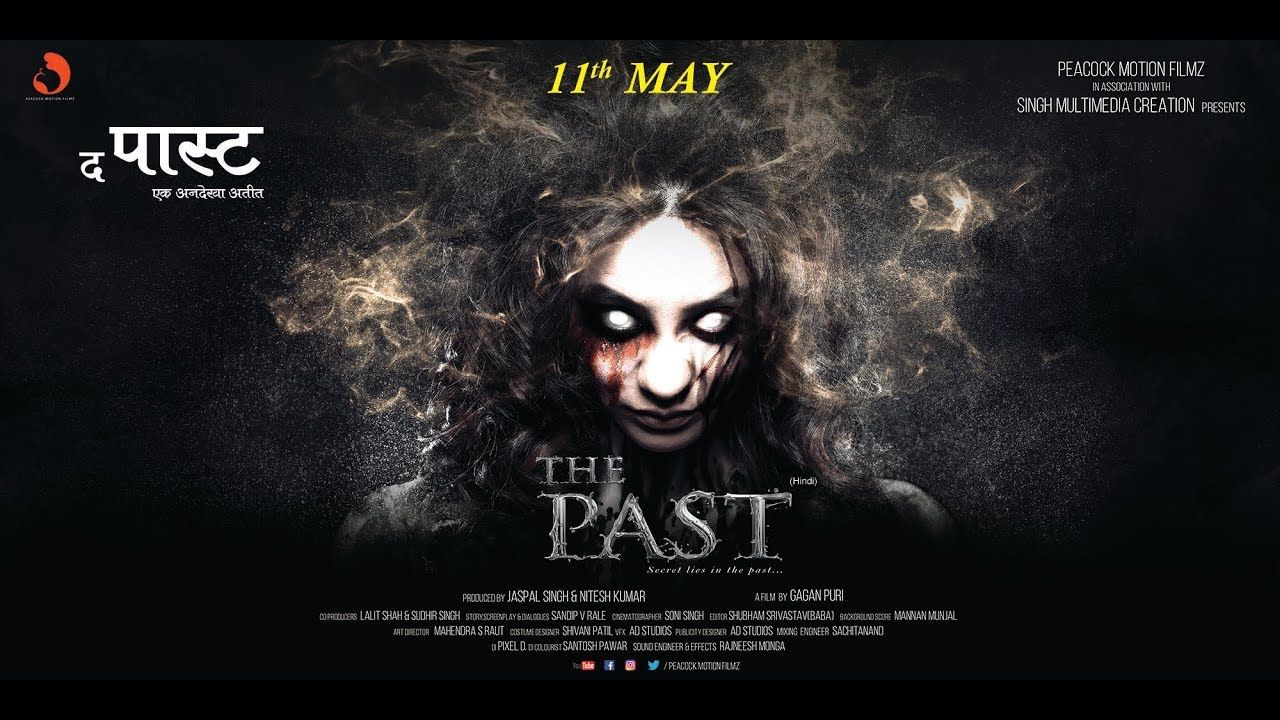 """The Past"" Official Trailer HD (2018) Hindi Horror Movie"