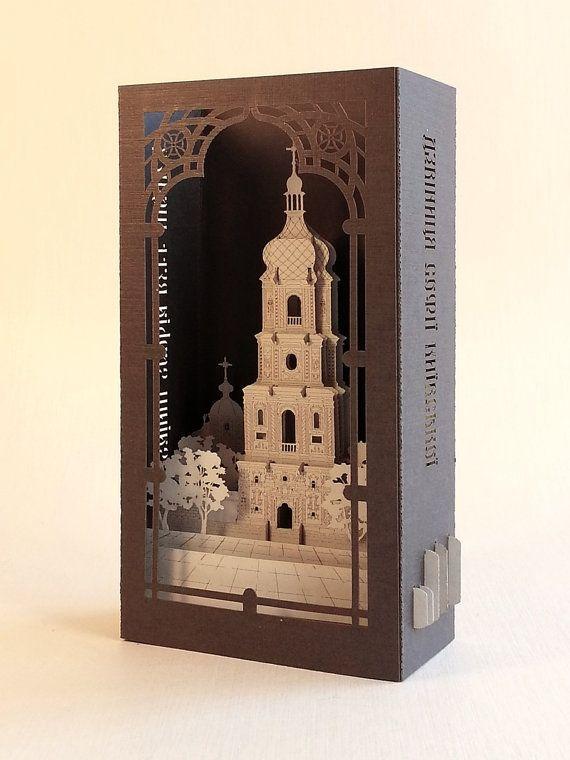 3D pop up card, for adult, office, Saint Sophia's Cathedral. Kyiv, Ukraine/ Church invitation card/