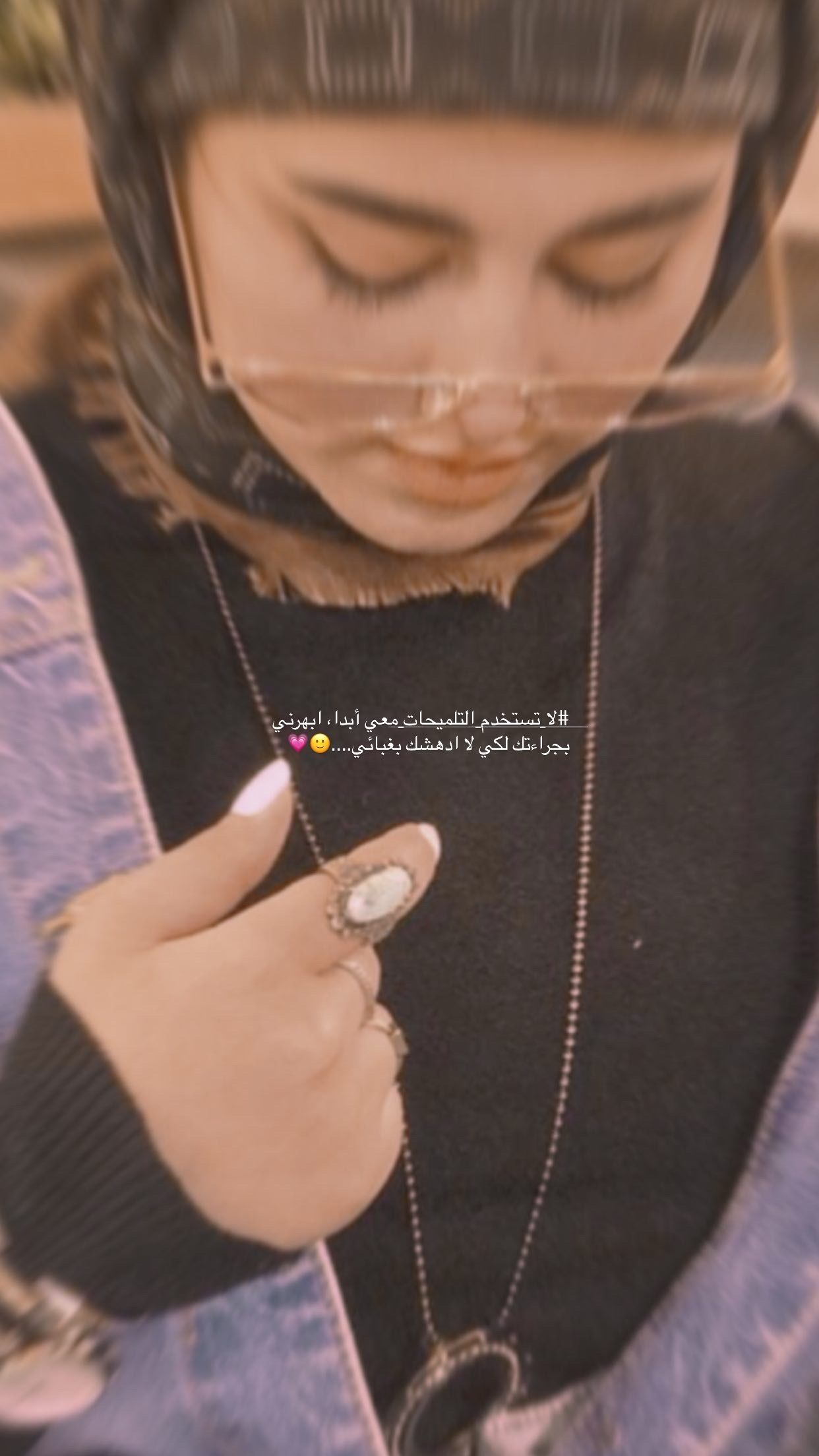 Pin By Mexxr Iem On ستوريات Photo Ideas Girl Dog Tag Necklace Girl Pictures