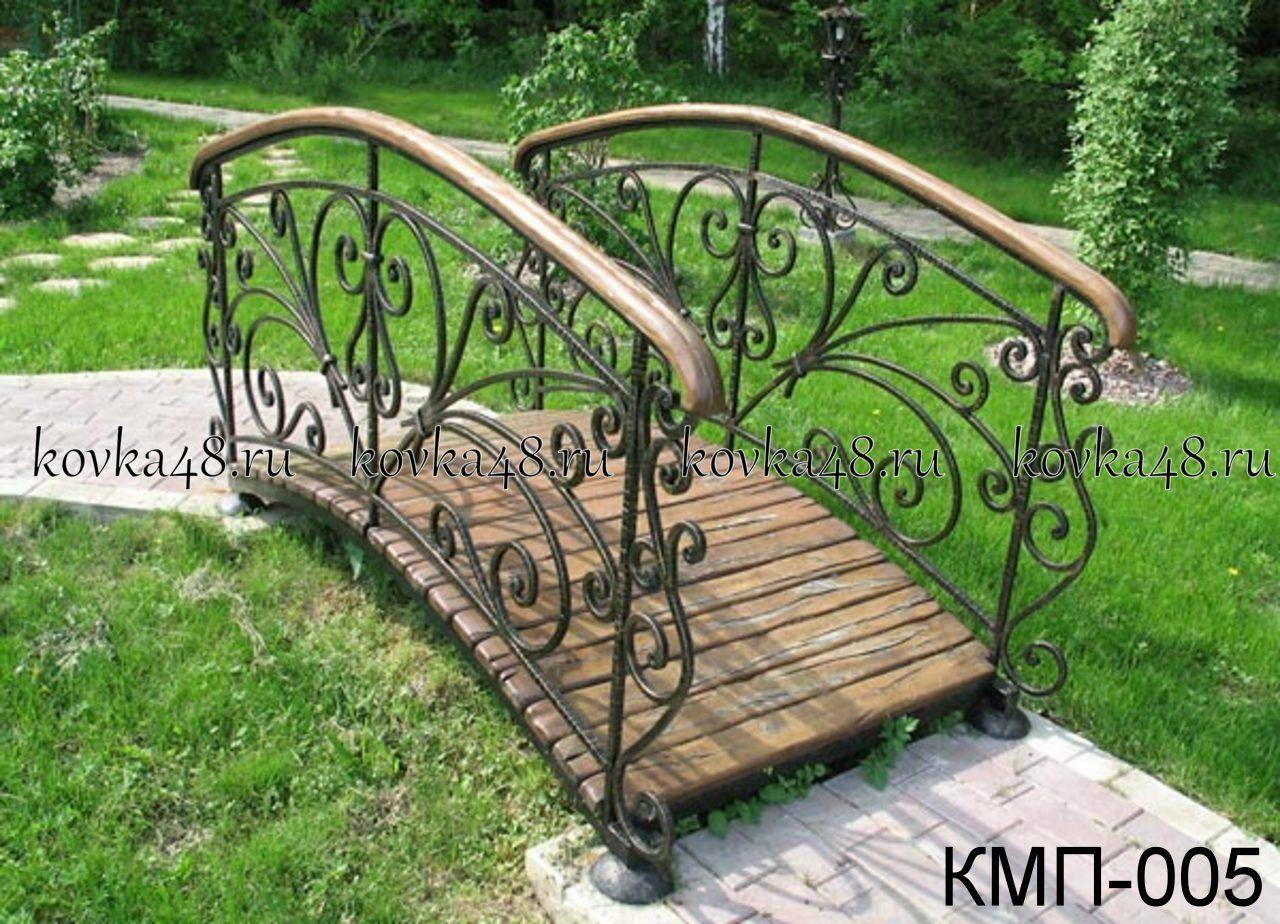Puentes puentes de hierro forjado jard n forja lipetsk for Muebles de forja para jardin