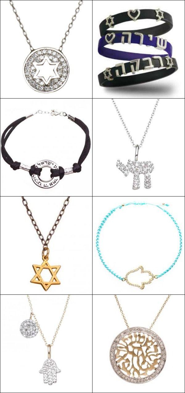 10 Meaningful Bar & Bat Mitzvah Gift Ideas - Jewish Jewelry from Alef Bet by Paula ...