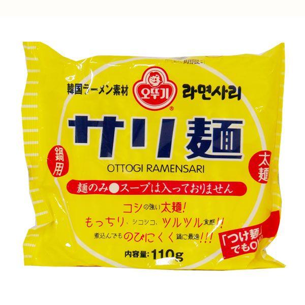 カルディのモチモチ「オットギ サリ麺」はお鍋のシメにピッタリ!