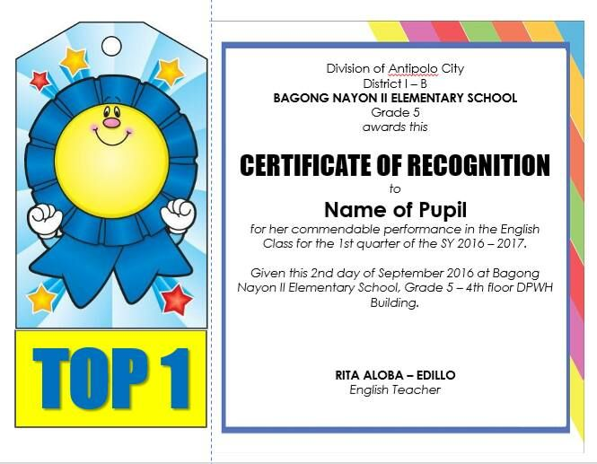 Editable Quarterly Awards Certificate Template DEPED TAMBAYAN PH - sample school certificate