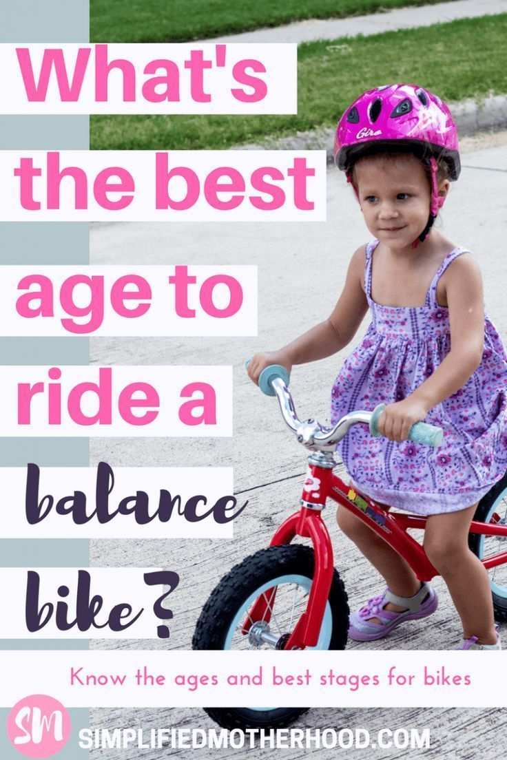 How To Teach A Kid To Ride A Bike In Less Than 30 Minutes