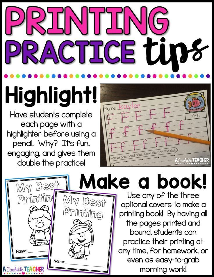 Printing Practice Allows Your Students To Their Best Handwriting Skills By Focusing On One Letter At Time