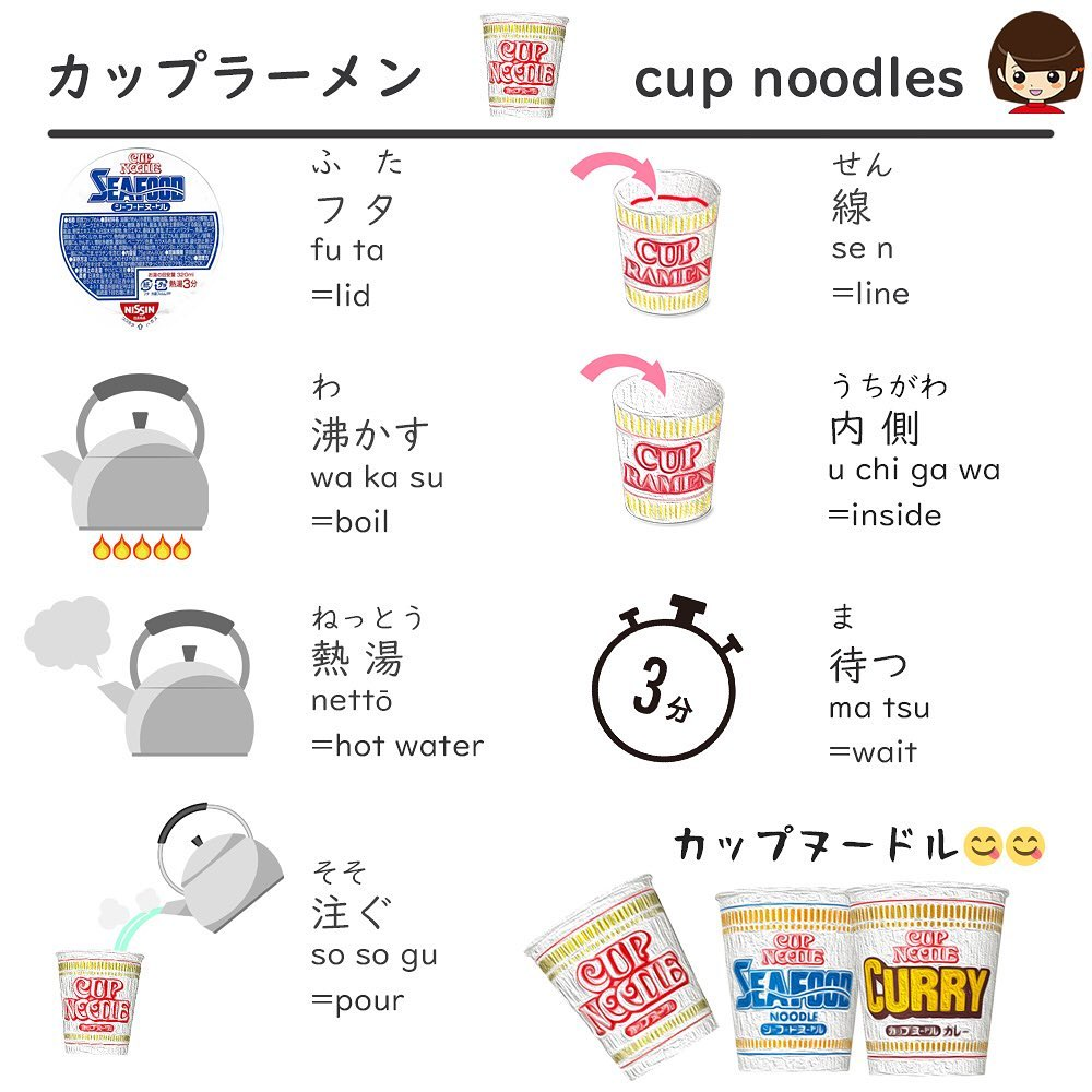 J Aipon Instagram Photos And Videos Cup Noodles Photo And Video Instagram