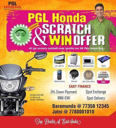 Buy Any Honda Two Wheeler Bike From Pgl Honda Win Prizes On